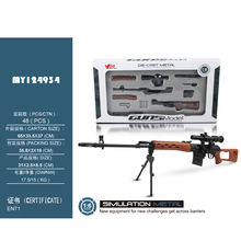 Kids mini die cast simulation self-chambering toy gun