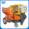 cement mortar spraying machine/equipment