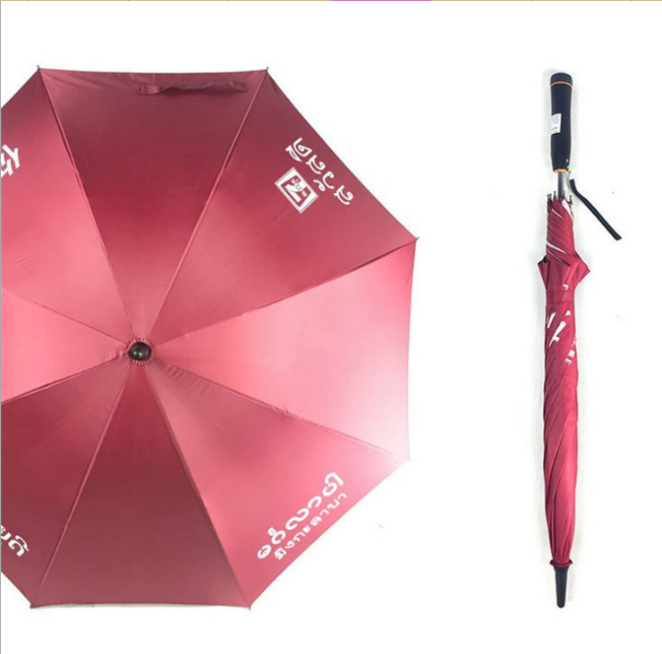High quality windproof cellphone USB Charging straight fan umbrella
