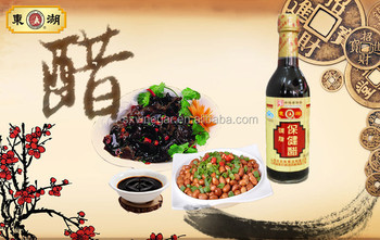 Donghu Brand Health Vinegar 300ml Big Glass Bottle You Can Buy from China