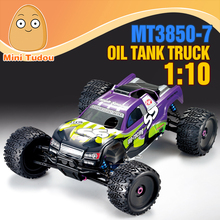 remote control car enine gifts & crafts kids petrol cars 4X4WD 1:8 scale rc gas truck 3850-7