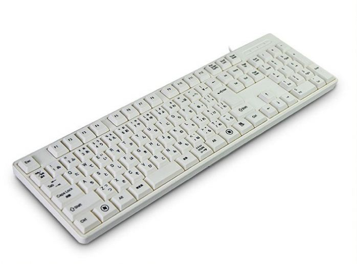 eSuky Standard Cheap Desktop Computer best compact wireless keyboards