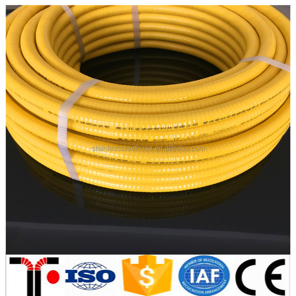 304 <strong>Stainless</strong> steel yellow pvc coated corrugated flexible gas hose