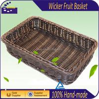 Rattan Baskets Wholesale For Supermarket Display
