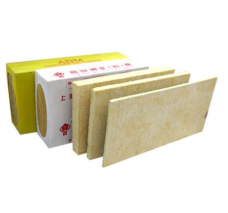Wholesale fireproof sheet online buy best fireproof for Buy mineral wool
