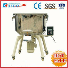 2015 industrydry powder mixing machine price