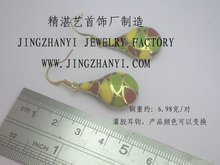Colorful Resin Earring OEM service