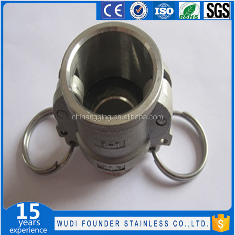 Best Quality Stainless Steel Fuel Line Quick Connector