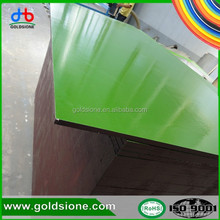 factory directly sale Russia two timese hot pressing 1220*2440mm composite boards