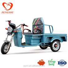 cargo bike frame tricycle popular use/electric three wheeler motorcycle for cargo/high quality adult cargo tricycle price
