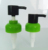 28mm 24mm lotion pump green Collar Lotion Dispenser Pump for travel bottle cap