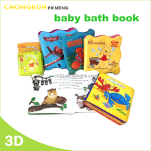 best bath book for Baby educational toy