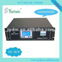 customized adjustable dc power supply