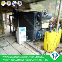 3-150m3h dissolved air flotation DAF system for hospital water filter plant