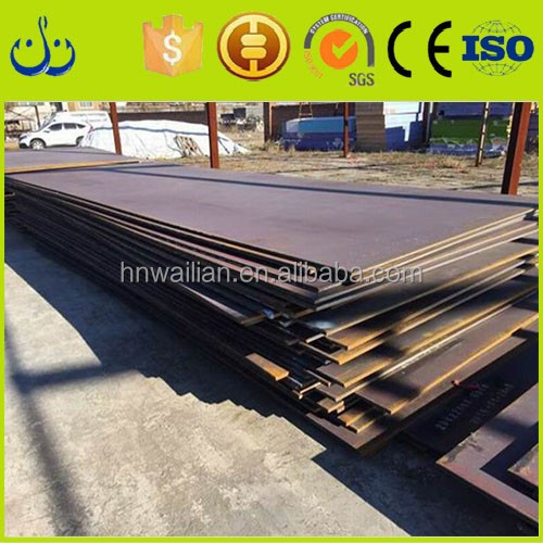 6mm 8mm 10mm 12mm thick low price mild alloy steel flat plate