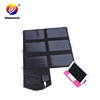 21w BSCI folding solar panel charger with CE certificate