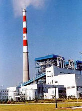 coal fired power generation plant