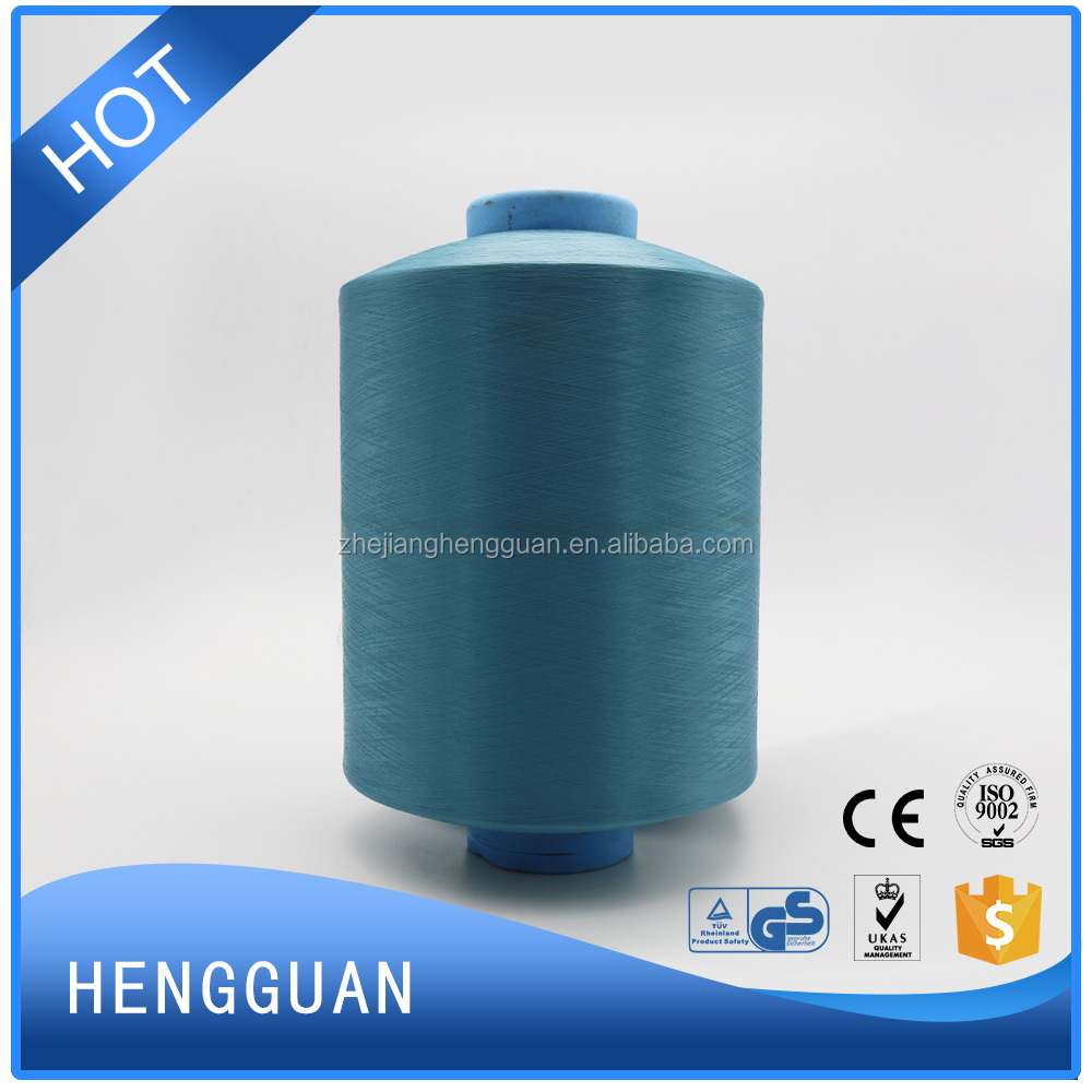 Top Grade 75/36 yarn 100% nylon 6 for glove yarn