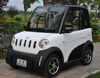 eec l6e l7e Bright colors 2 seater pure electric vehicle from nanjing