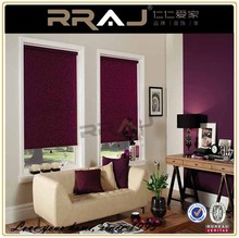iran home brand curtain / roller blind