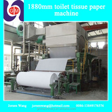 1880mm 5 T/d high speed toilet tissue paper napkin paper making machine price/machinery plant paper mill