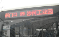 Hot!!Rolling led bus route display
