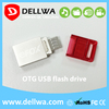 Taiwan hot new products for 2015 Otg usb flash drives free samples