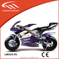 mini cross bike for sale cheap with CE LMOOX-R3