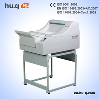 HQ 350XT AUTOMATIC X RAY FILM