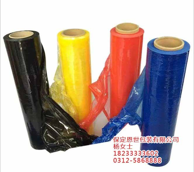 China sexy blue film pvc pe colored stretch film with free samples