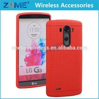 Wholesale For Lg G3 F400 Dream Mesh Custom Tpu Case