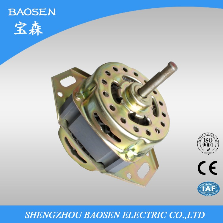fine quality low price washing machine motor used wholesale