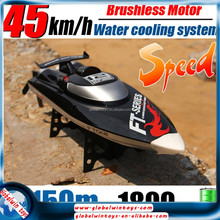 Feilun FT012 motor brushless high speed rc model ship capsize recovery rc racing boat with cooling water system