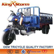 KST250ZH-15 hot sale heavy loading three wheel closed cabin cargo tricycle