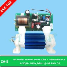 NEW 220V /110V /12V ozone generator enamel tube, 500mg longevity ozone purification module