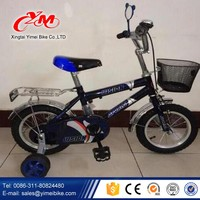 Kid bicycle for 3 years old children with training wheels / Children Bicycle for 3 years old / Cheap Kids Bike