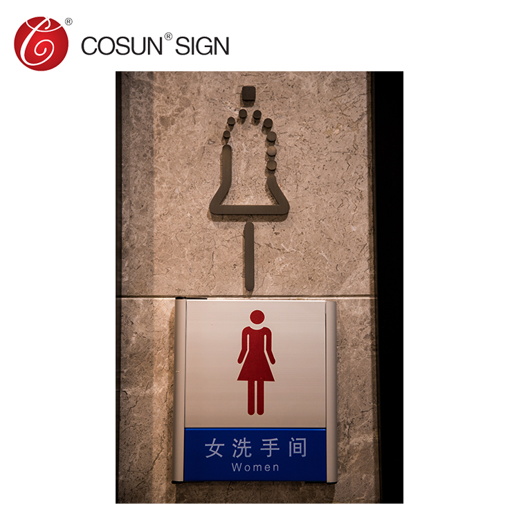 Public Place Men And Women Toilet Washroom Directional Etched Plaque