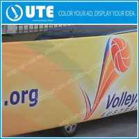 online shop china cheap goods from china sublimation high quality materials advertisement product digital galaxy printed banner