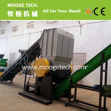 500kg/hr dirty pp/pe plastic film recycling machine