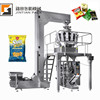 Full auto frozen dumpling packaging machine, sweet Dumpling weighing and packing system