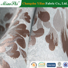 210D blackout fabric with pile coating