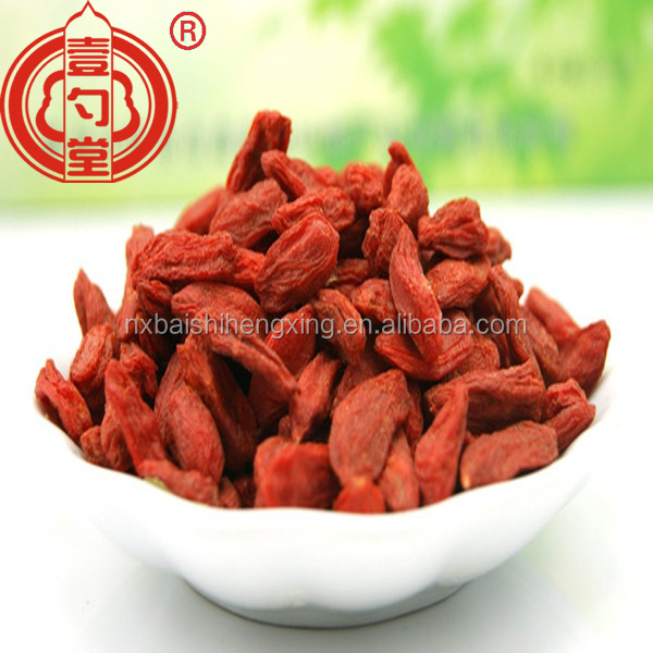 Plumpy dried Goji berries( gou qi zi) medlar fruit export abroad