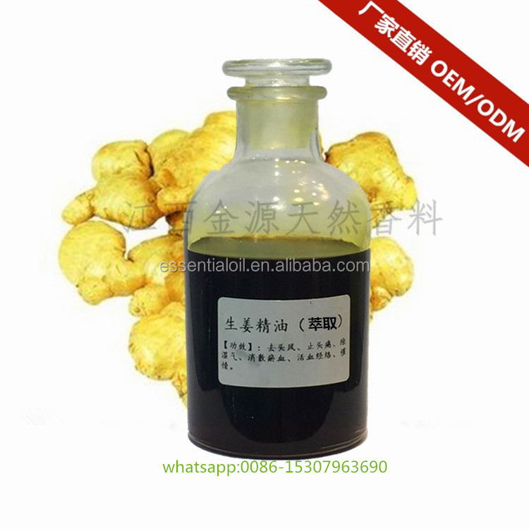 plant extract ginger oil Manufacturers