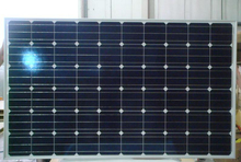 Good quality 2000 watt solar panels