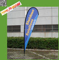 outdoor activity and event flying banner