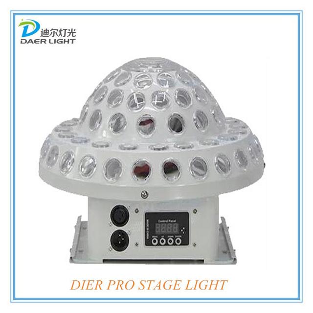 LED cosmic magic ball Laser magic ball stage light KTV bar light