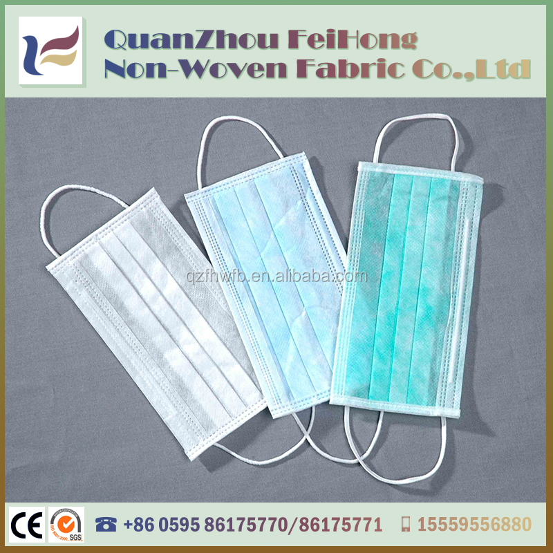 Whole Sale SS Waterproof Breathable Non-toxic PP Non woven Fabric for Face Masks of Medical Raw Material
