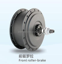 low price high quality brushless hub motor 24V 250w, 24V 36V 250W electric bike geared hub motor for roller brake