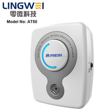 Mfresh AT50 Small auto mini bathroom air purifier