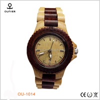 Factory price limited warranty custom logo waterproof sandal wood watches